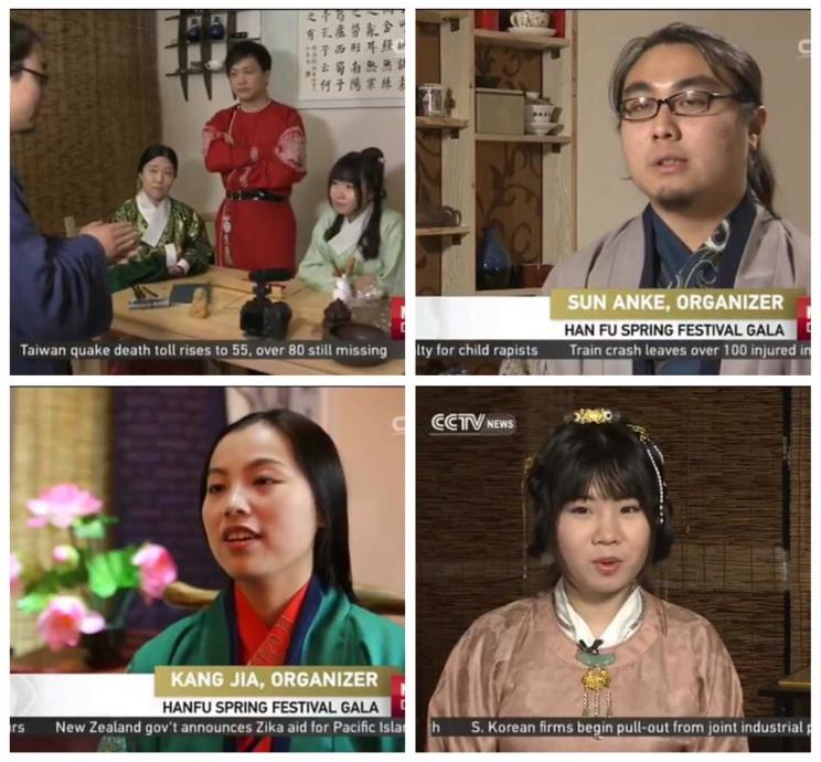 CCTV-News report on Hanfu Gala creators